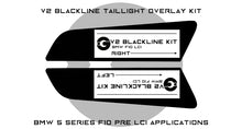 Load image into Gallery viewer, BMW 5 Series 2014-2017 (F10 LCI) BLACKLINE Taillight Overlay Kit