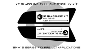 BMW 5 Series 2014-2017 (F10 LCI) BLACKLINE Taillight Overlay Kit