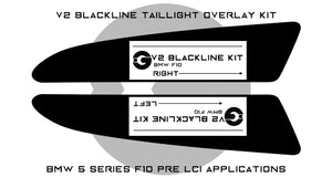 BMW 5 Series 2010-2013 (F10 Pre LCI) BLACKLINE Taillight Overlay Kit