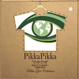 Pikka Girl Collection by Sio