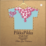 Pikka Girl Collection by Jessie Li