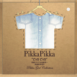Jeans Style - Pikka Girl Collection