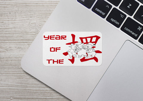 Year of the 3 Little Pigs Sticker