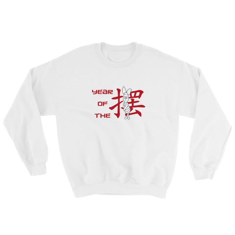 Year of the Piglet - Crew Neck Sweater