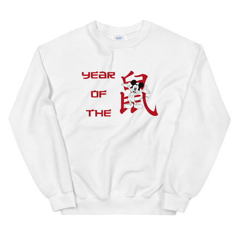 Year of the Mickey - Crew Neck Sweater