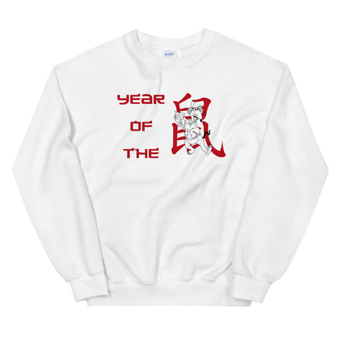 Year of the Rizzo - Crew Neck Sweater