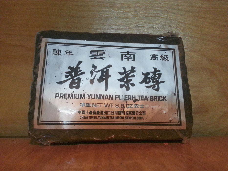 Pu-erh Tea Brick - McNulty's Tea & Coffee Co., Inc.