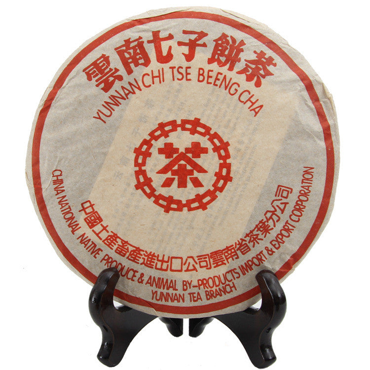 Pu-erh Tea Cake - McNulty's Tea & Coffee Co., Inc.