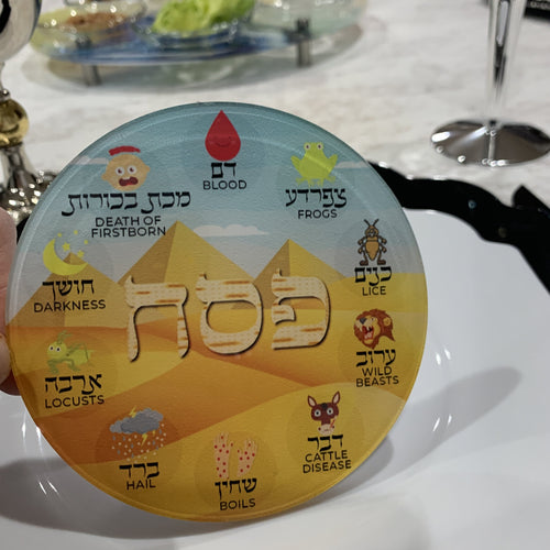 Acrylic COLORFUL Pesach Coasters