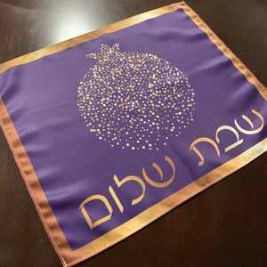 Challah Cover - Dotted Pomegranate Purple