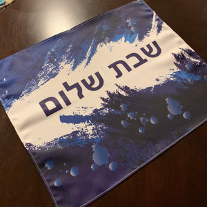 Challah Cover - Blue Splotches