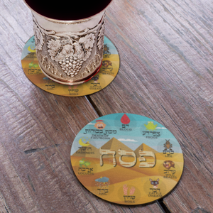 Pesach Coasters