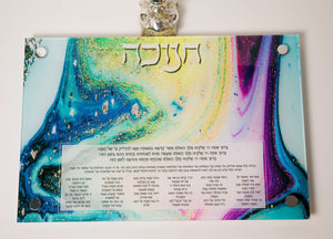 Chanukah Tray: Rainbow