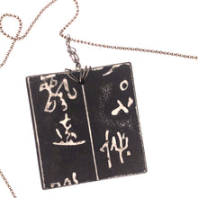 Load image into Gallery viewer, James Garnett Porcelain Black Square Necklace