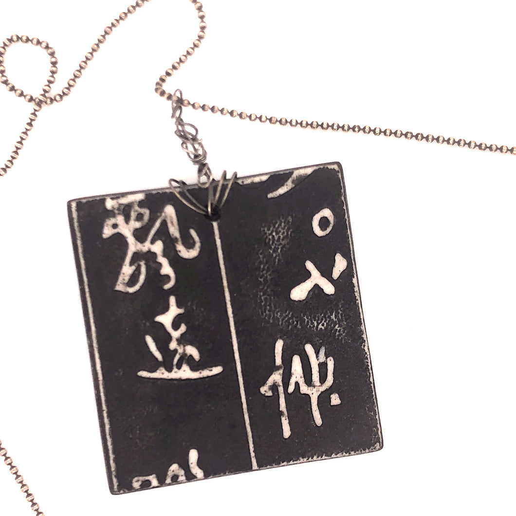 James Garnett Porcelain Black Square Necklace
