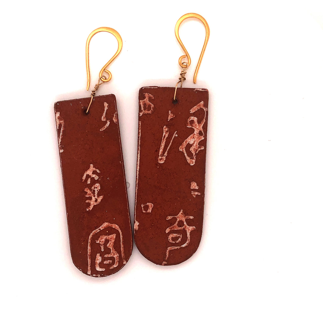 James Garnett Porcelain Terra Cotta U-Shaped Earrings