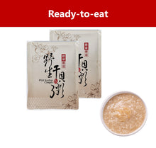 Load image into Gallery viewer, Lau Yuen Tong Premium Wild Scallop Congee 300g X 2 packs