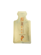 Load image into Gallery viewer, Lau Yuen Tong Essence of Chicken - 2 packs X 55ml