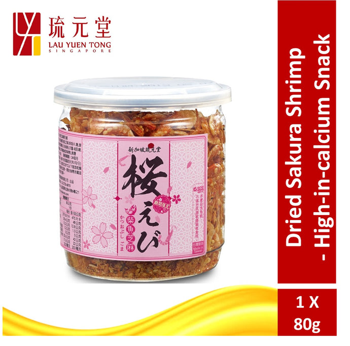 Lau Yuen Tong Deep Sea Sakura Shrimp 80g