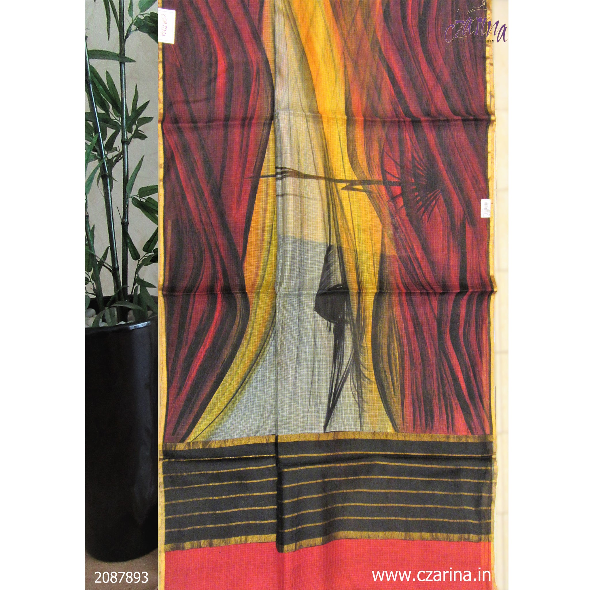 BROWN YELLOW BLACK PRINTED SILKY KOTA SAREE
