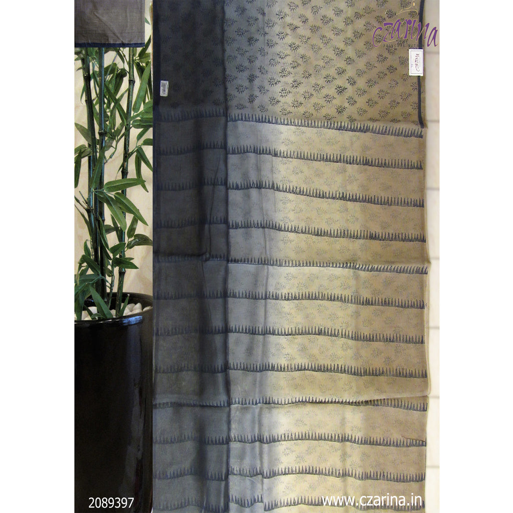 ASH CREAM PRINTED KOTA SAREE