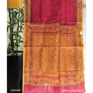 RED MUSTARD PRINTED KOTA SAREE
