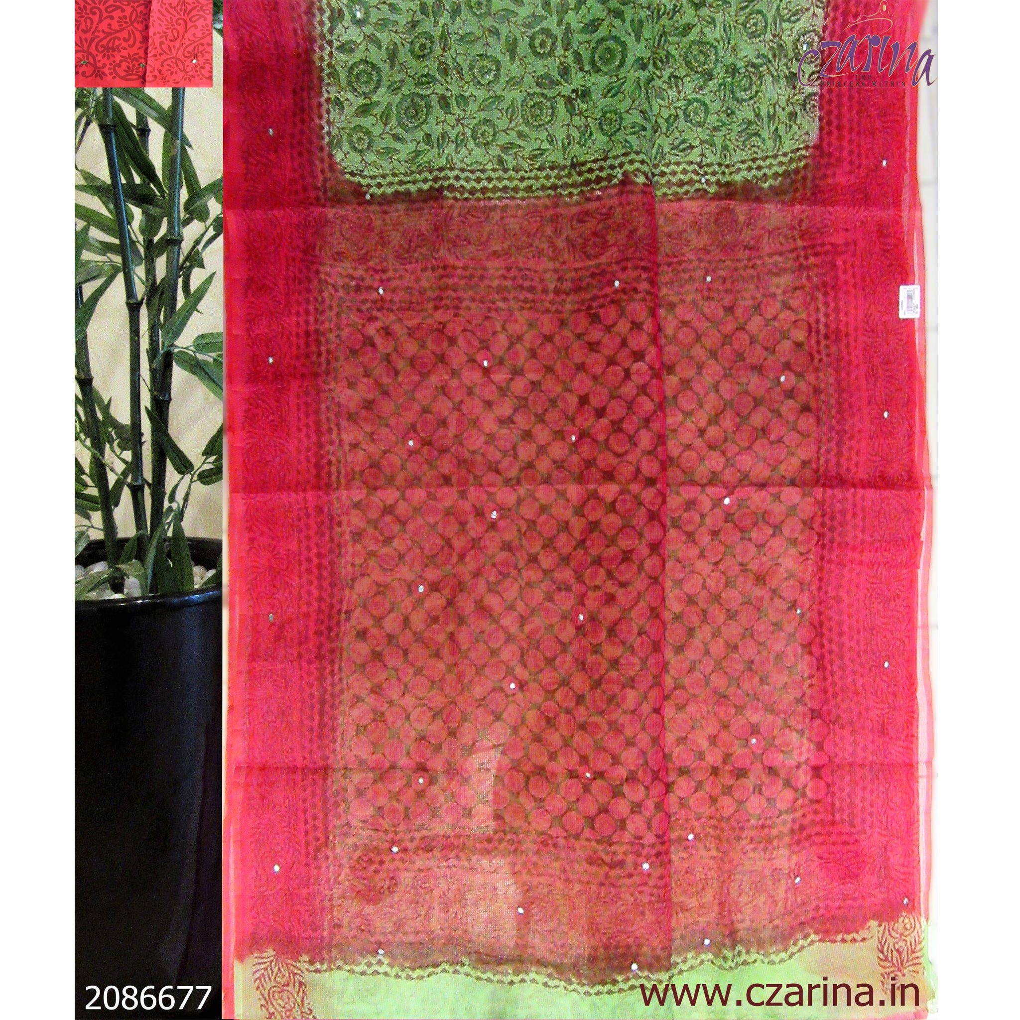 GREEN RED PRINTED KOTA SAREE