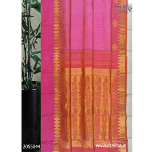 PINK GOLDEN KANCHIPURAM SILK SAREE