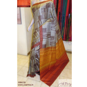BEIGE BROWN PRINTED TUSSAR SILK SAREE