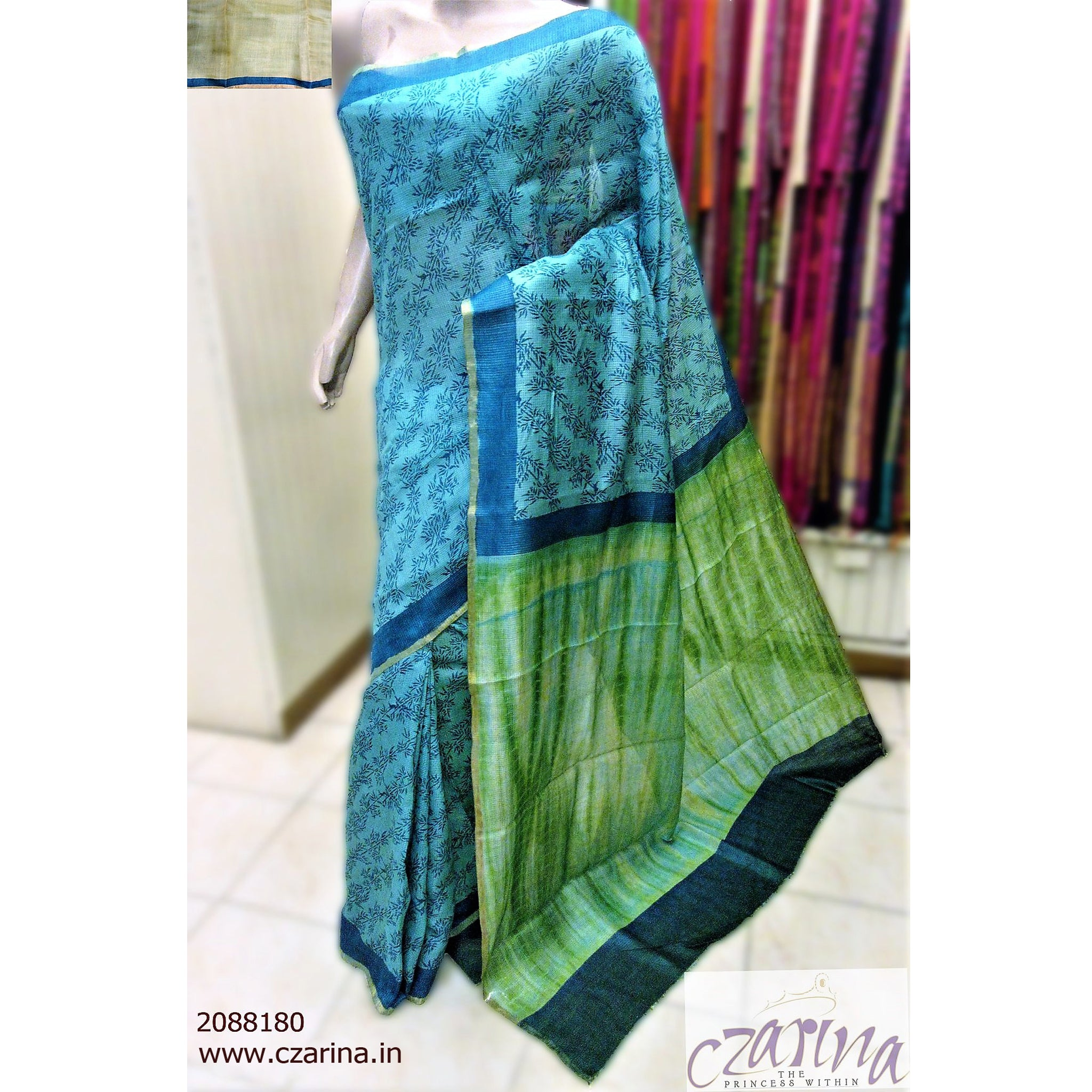 BLUE GREEN PRINTED TUSSAR KOTA SAREE