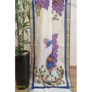 OFF WHITE BLUE VIOLET PRINTED COTTON SAREE