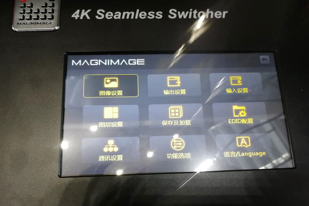 Magnimage MIG-680 4K Seamless Switcher
