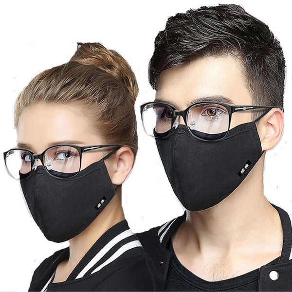 4 PCS Cotton Mouth Face Mask Pm2.5 Anti-Dust Mask Respirator with Activated Carbon Filter - HeyHouse