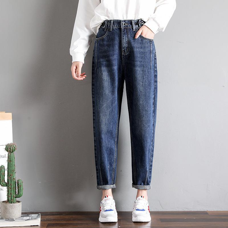 Mid Rise Wide Leg Jeans Loose Fit