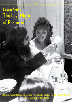 Last Night of Rasputin, The