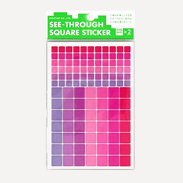 See Through Square Sticker, A set - Readymade Objects Shop - 1
