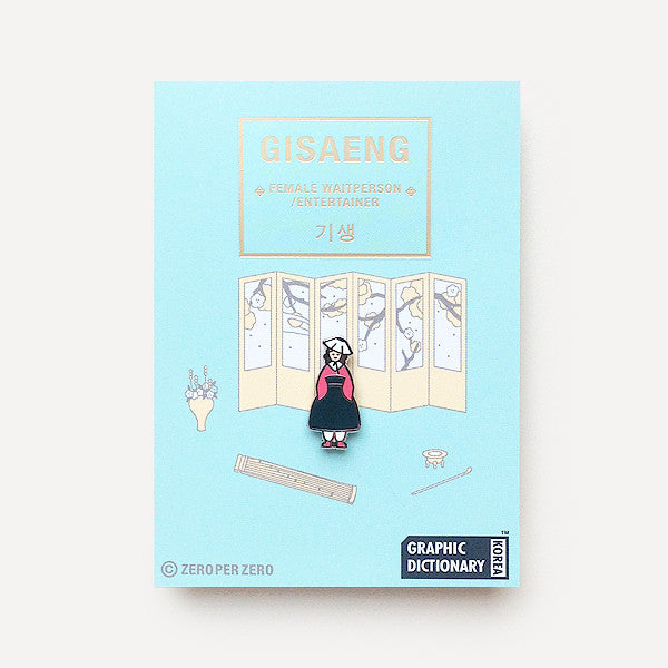 Pin, Gisaeng (Female Waitperson) - Readymade Objects Shop - 1