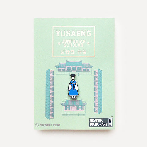 Pin, Yusaeng (Confucian Scholar) - Readymade Objects Shop - 1