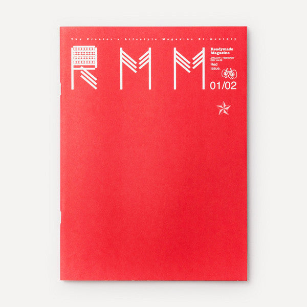 RMM Magazine, Vol.08, Red Issue - Readymade Objects Shop - 1