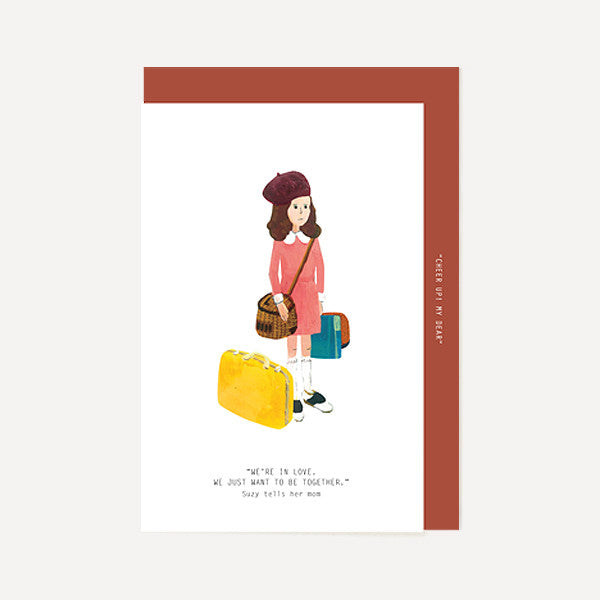 Suzy - Moonrise Kingdom - Readymade Objects Shop - 1