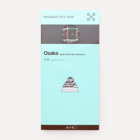 Railway City Map, Osaka - Readymade Objects Shop - 1