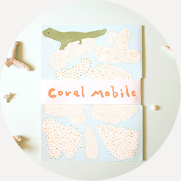 Coral, Mobile - Readymade Objects Shop - 1