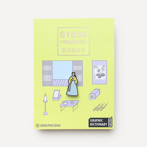 Pin, Gyusu (Maiden) - Readymade Objects Shop - 1