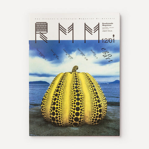 RMM Magazine, Vol.02, Japan Issue - Readymade Objects Shop - 1