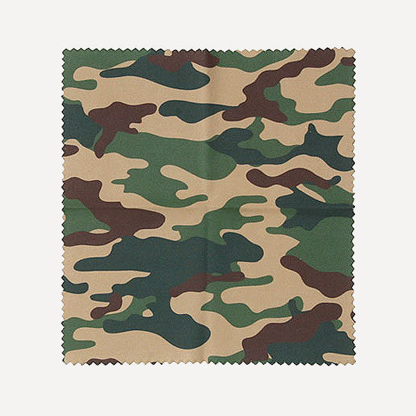 Cleaning Clothing, Camouflage Pattern - Readymade Objects Shop - 1