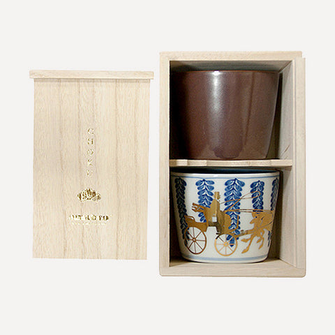 Gift Wooden Box for 2 Choku/Eri Cups - Readymade Objects Shop - 1