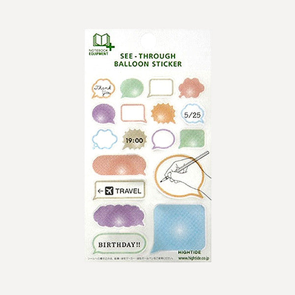 See Through Dialogue Bubble Sticker, C set - Readymade Objects Shop - 1