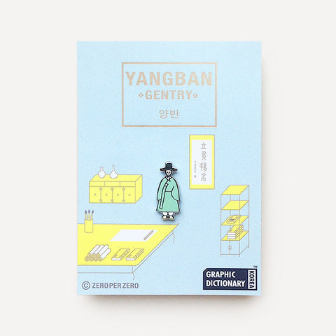 Pin, Yangban (Gentry) - Readymade Objects Shop - 1