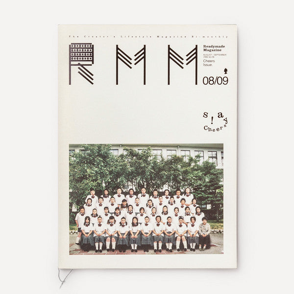 RMM Magazine, Vol.06, Cheers Issue - Readymade Objects Shop - 1