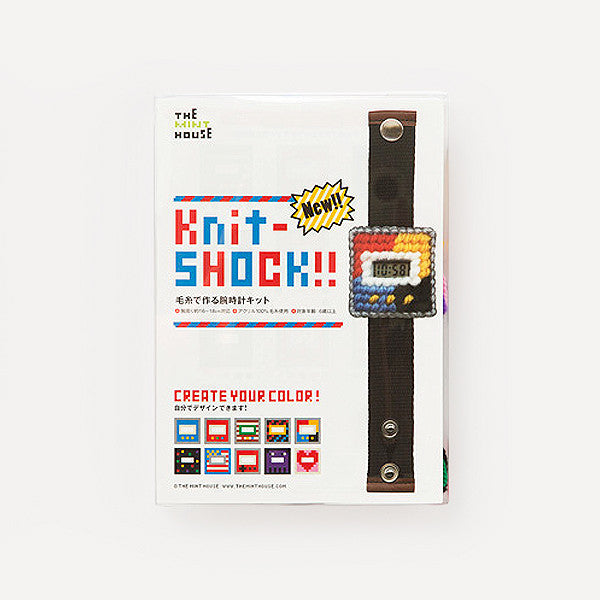 Knit-SHOCK!! (DIY kit) - Readymade Objects Shop - 1